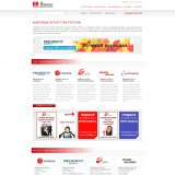 hr-ratings.ru